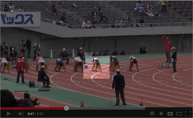 47th M.ODA MEN100M Yoshihide Kiryu 10.01(+0.9) 2013_4_29 - YouTube
