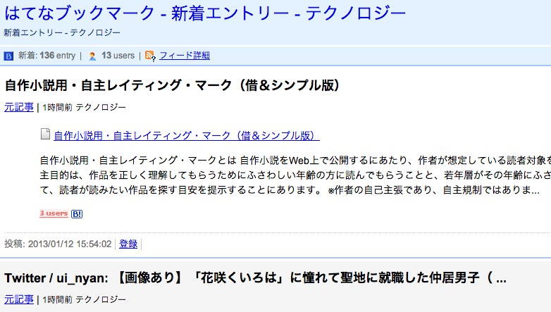 livedoor Reader (3944)